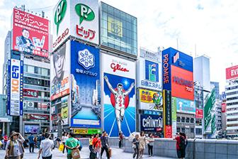 台北—仁川--日本