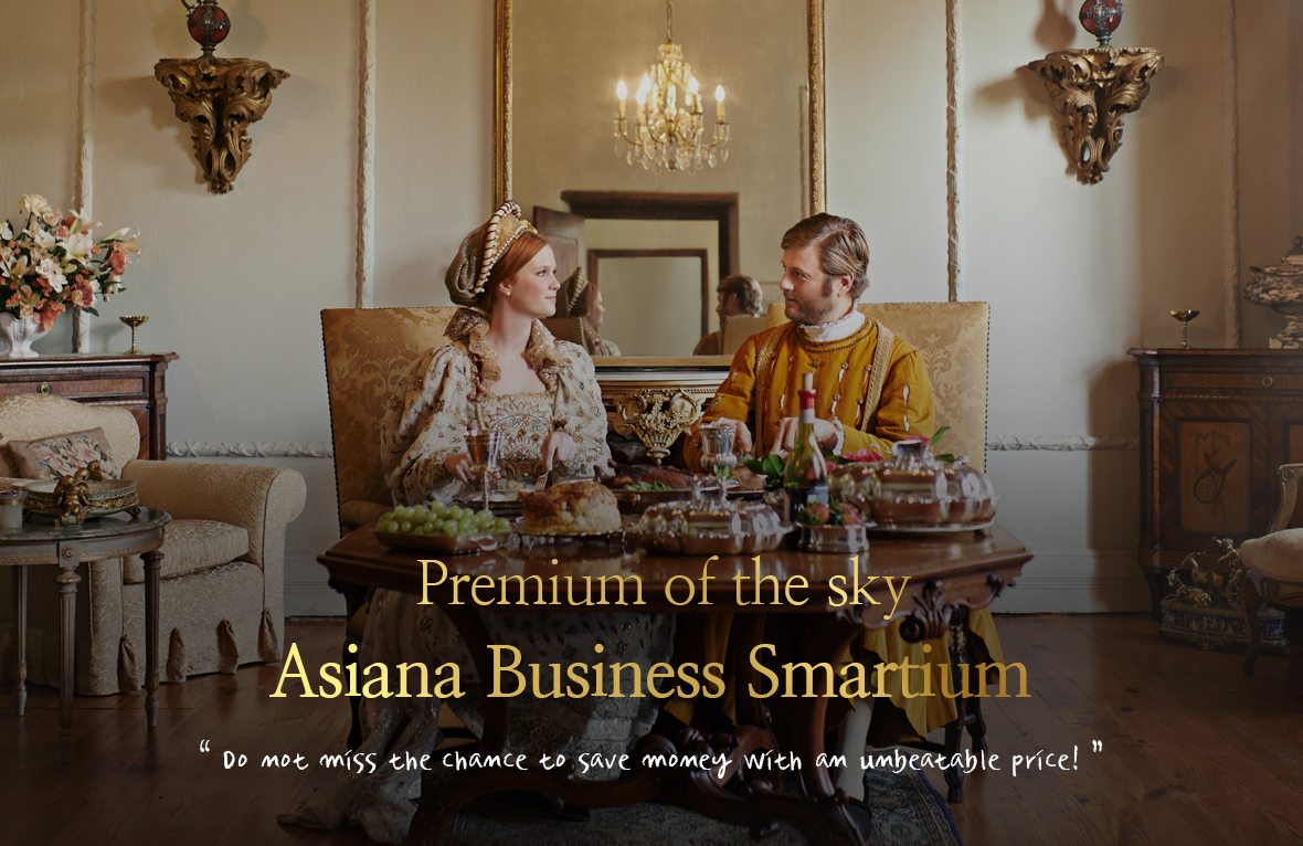 Premium of the sky !! Asiana Business Smartium Do not miss the chance to save money with an unbeatable price! Discount up to 826 euros for a month in May only!