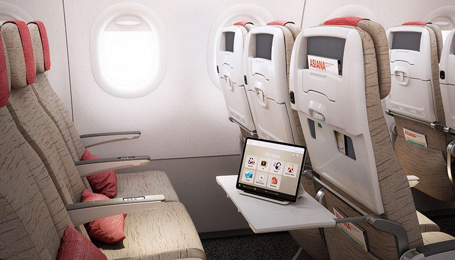 아시아나항공 A321neo 이코노미클래스