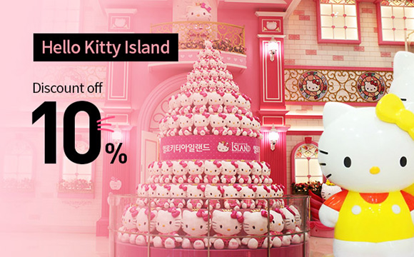 Hello Kitty Island 10% discount off admission