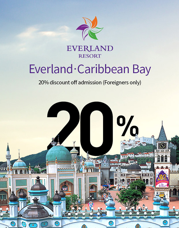 Everland / Caribbean Bay 20% discount off admission (Foreigners only)