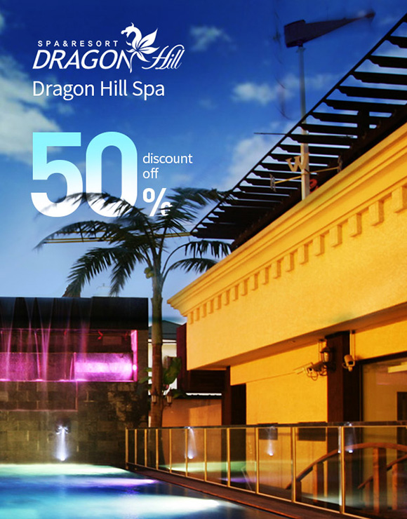 Dragon Hill Spa 50% discount off admission