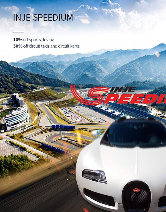 Inje Speedium 10% off sports driving, 50% off circuit taxis and circuit karts
