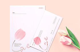 Oz Love LetterService